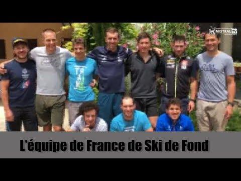 L'équipe de France de ski de fond