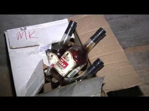 Алкоголь изъятие