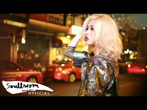 GENE KASIDIT - เก็บคำว่ารัก (ONS) [Official Music Video]