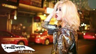 GENE KASIDIT - เก็บคำว่ารัก (ONS) [Official Music Video]
