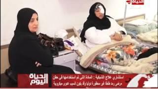 بالفيديو.. استشاري عيون يفجر مفاجأة عن المادة المسببة فى عمى 7 مواطنين بطنطا
