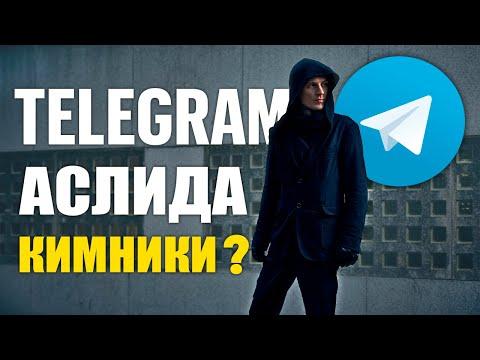 TELEGRAM / ТЕЛЕГРАММ / Qiziqarli Dunyo