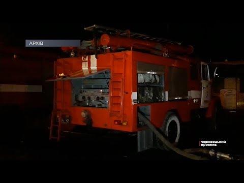 Чернівецький Промінь: На Герцаївщині трапилася пожежа в житловому будинку: 68-річний чоловік заснув на печі