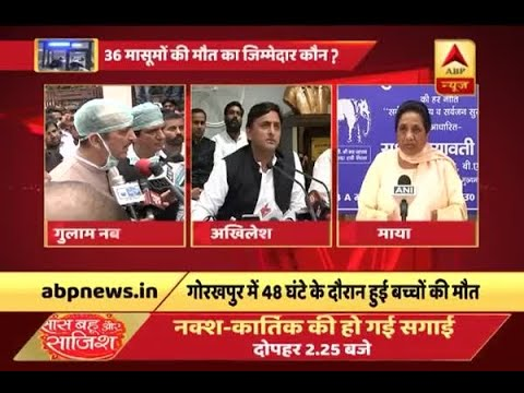 Gorakhpur Tragedy: It is unfortunate that government is so careless, says Mayawati
