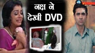 YRKKH: स्वर्णा ने नक्ष को दी ये DVD, सामने आया HOSPITAL से जुड़ा ये बड़ा राज़... | Swarna With DVD