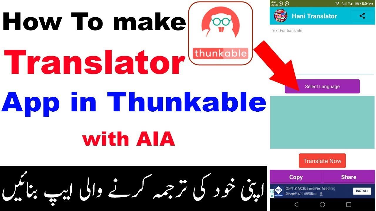 All Language translator app aia file download for kodular