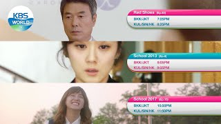 October 27 WED - Red Shoes / School 2017 and more [Today Highlights | KBS WORLD TV]