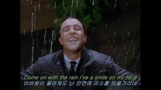[영화OST / 영화음악] 사랑은 비를 타고 (Sing…