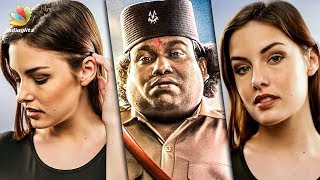 Canadian Model for Yogi Babu | Hot Tamil Cinema News | Gurkha Comedy Tamil Movie