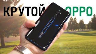 Обзор OPPO Reno2 Z и розыгрыш 4 смартфонов