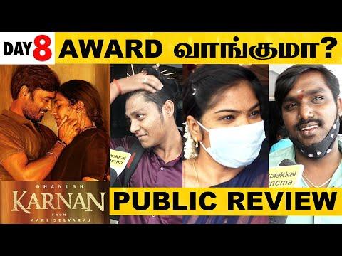 இப்பவும் இந்த மாதிரி நடக்குது - Karnan 8th Day Public opinion | Dhanush | Mari Selvaraj | HD