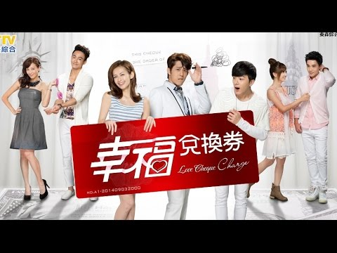 [Vietsub] Phim Đài Loan - Phiếu Đổi Hạnh Phúc - tập 2