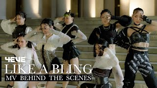4EVE 'Like A Bling' MV Behind the Scenes