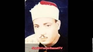 Sheikh Abdul Basit - Surah Maryam 1966 South Africa