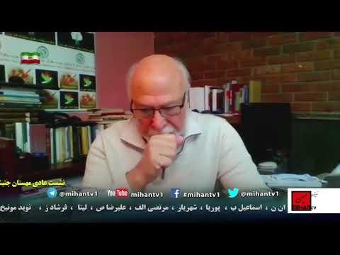 نشست عمومی مهستان و موضوع:یلدا و نقش فرهنگی / سیاسی استوره و حضور اسماعیل نوری علا