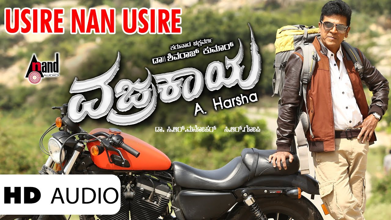 usire song from vajrakaya