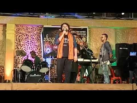 To Prema Re Pagala Mu Aaji New Song By Human Sagar Live Perfermance