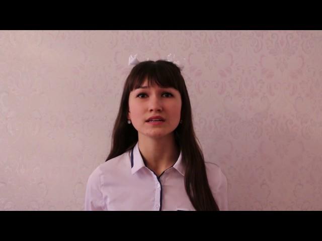 Изображение предпросмотра прочтения – ДарьяАнаньева читает произведение «Лиличка! (Вместо письма)» В.В.Маяковского