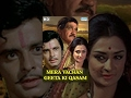 Mera Vachan Geeta Ki Qasam(HD)Hindi Full Movie - Sanjay Khan, Saira Banu-70's Hit-With Eng Subtitles