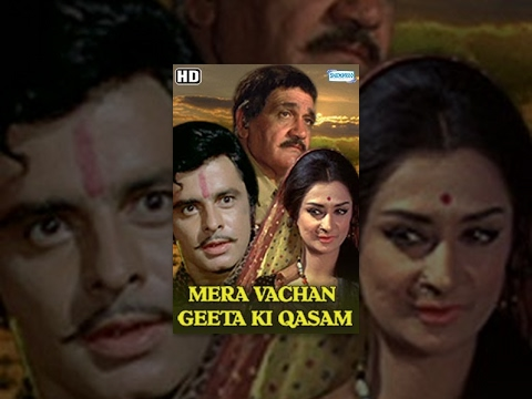 Mera Vachan Geeta Ki Qasam(HD)Hindi Full Movie - Sanjay Khan, Saira Banu-70`s Hit-With Eng Subtitles