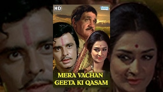 Mera Vachan Geeta Ki Qasam(HD)Hindi Full Movie - Sanjay Khan, Saira Banu-70's Hit-With Eng Subtitles