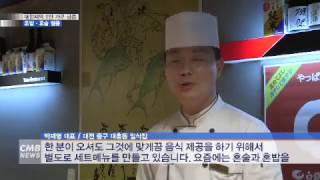 [대전뉴스][리포트] 대전지역 1인 가구 급증... 혼밥·혼술 열풍