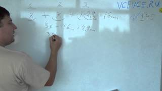 Задача №145. Алгебра 7 класс Макарычев.