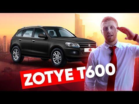Zotye T600 после пробега 20 000 км