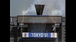世界陸上1991 東京大会 総集編