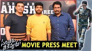 Sarileru Neekevvaru Movie Press Meet Full Video I Dil Raj, Anil Ravipudi