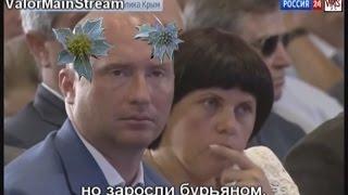 Запущенные депутаты | RYTP