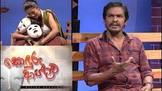 Sonduru Agnyaawa - (2018-05-27) - Priyankara Rathnayake | ITN Thumbnail