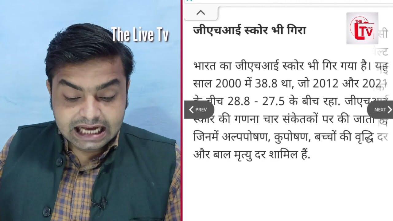 दशहरा के दिन PM Modi ने पूरे देश की नाक कटा दी, दुनिया भर में हो रही थू-थू