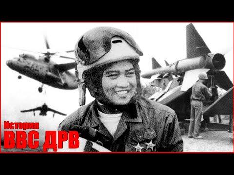 История ВВС Северного Вьетнама - от зачатия до конца войны | Стрим-лекция