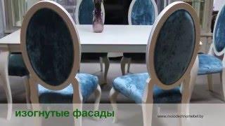 Белорусская мебель для гостиной и столовой из массива дуба
