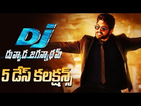 DJ Movie Collections || Duvvada...