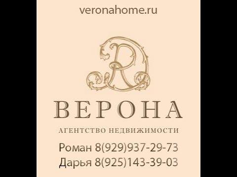 Снять однокомнатная квартира Электросталь, 60-летия Победы б-р, 8а