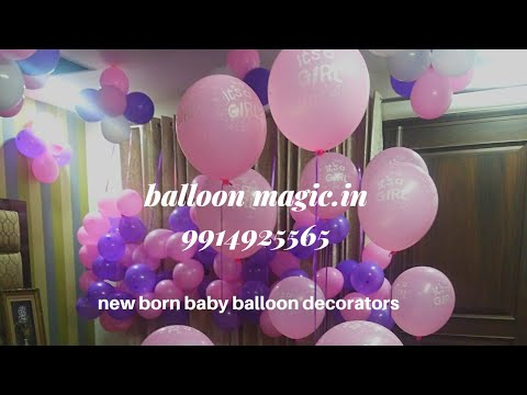 welcome-baby-home-decoration-for-balloon-magic