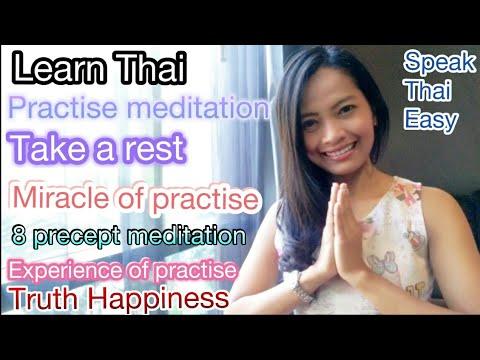 Learn Thai Buddhist-Relax-Meditation-Happiness