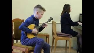 """Хандощкин """"Канцона"""", Сапожнин """"Весёлая скрипка"""" играет Муромский Илья, домра"""