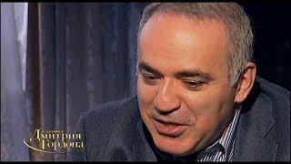 Каспаров: Для заговора против Путина решительные люди необходимы — где вы таких видите?