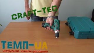 Обзор Дрель-шуруповерт аккумуляторный Craft-Tec CPCD-112 Li-ion