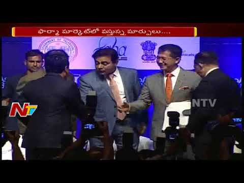 IT Minister KTR Speech in Bio-Asia Pharmacy Conference in Hyderabad || HICC || NTV