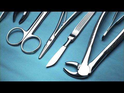 Инструменты терапевтические, купить в Москве все