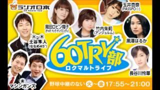 村上佳佑さんのラジオ出演部分 生歌あり 著作権で少し引っかかって視聴...
