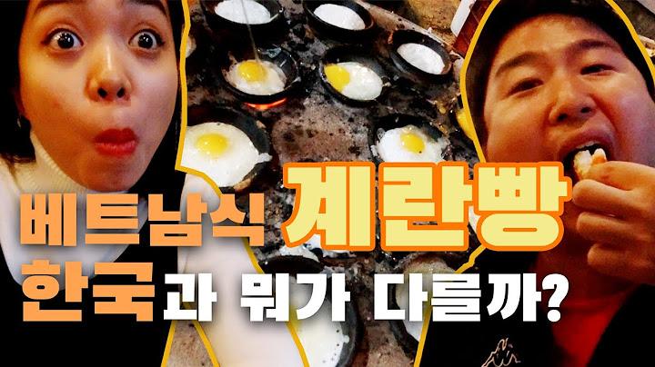달랏#5 l자막ON 해주세요|베트남 달랏 최고 핫팟 맛집을 찾았습니다| Vlog