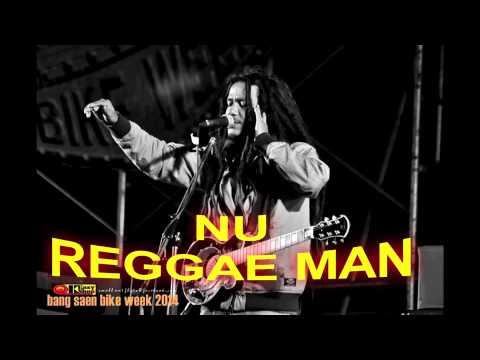 รวมเพลงโดนๆ - นุ เร็กเก้แมน - (Nu Reggae Man )