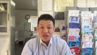 【運動会】明治南小学校 上三川町 栃木県