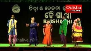 Chaiti Ghoda - Manmohan Samal & Group - Folk Dance of Odisha