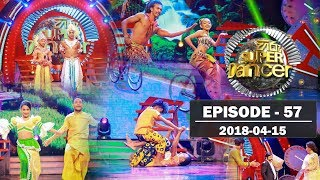 Hiru Super Dancer | Episode 57 | 2018-04-15 Thumbnail